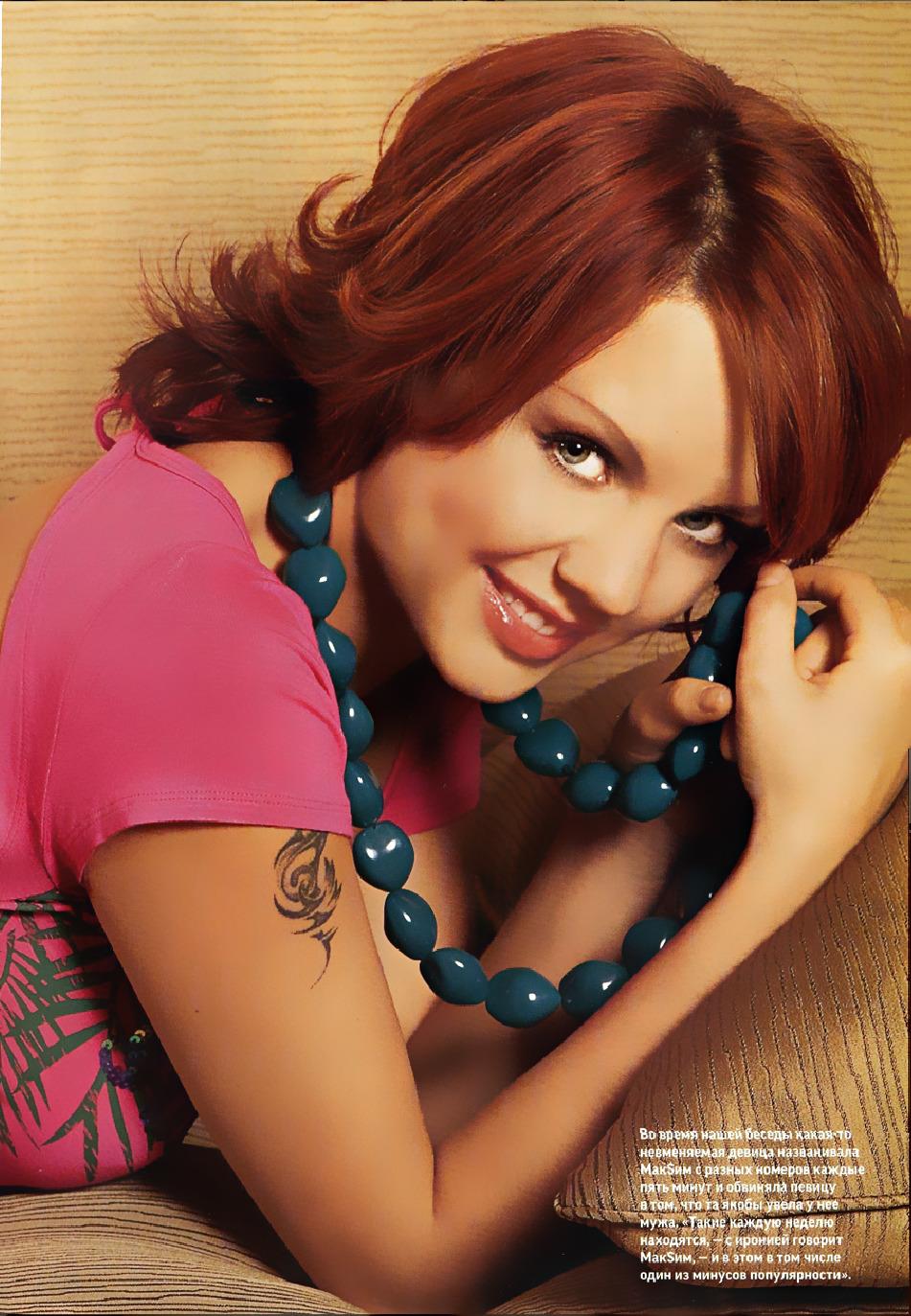 Фото самых красивых российских певиц 5 фотография